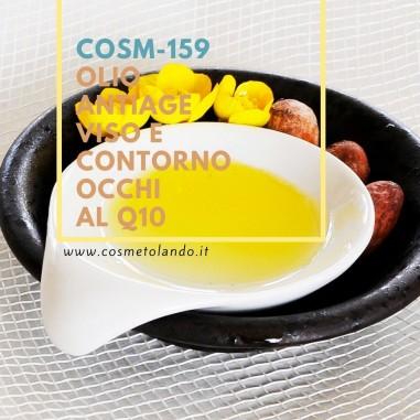 Home Olio antiage viso e contorno occhi al Q10 – COSM-159 COSM-159